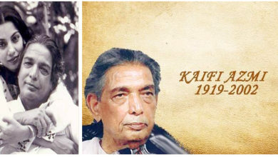 Photo of کیفی اعظمی 1919 سے 2002تک: کیفی اعظمی کی صد سالہ سالگرہ پر خاص پیش کش