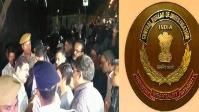 Photo of کلکتہ پولس بمقابلہ سی بی آئی: سی بی آئی کے پانچ افسران گرفتار