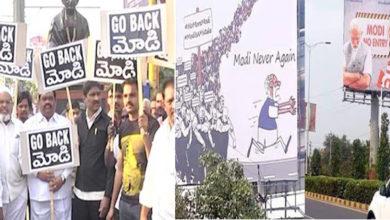 Photo of مودی کے اے پی کے دورہ کے خلاف تلگودیشم اور دیگر جماعتوں کا شدید احتجاج