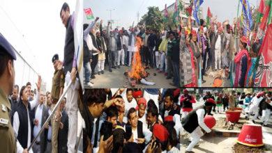 Photo of اکھلیش کے حامیوں کا پھوٹا غصہ: کئی ریاستوں میں کارکنوں نے جم کر کیا ہنگامہ، رکن پالیمان سمیت کئی زخمی