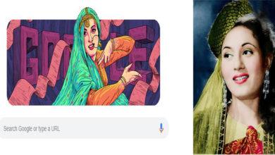 Photo of سالگرہ: 'ملکہ حسن' مدھوبالا کو گوگل کا ڈوڈل بنا کر خراج عقیدت