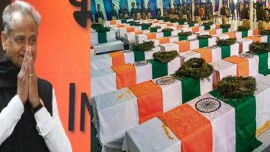 Photo of راجستھان: شہیدوں کو دی جانے والی امدادی رقم 25 لاکھ سے بڑھا کر 50 لاکھ روپے کردی گئی