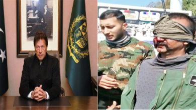 Photo of عمران خان نے کیا ونگ کمانڈر ابھی نندن کی رہائی کا اعلان، ملک میں خوشی کی لہر
