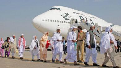 Photo of پاکستان: عمران حکومت کا فیصلہ، حج سبسڈی ختم