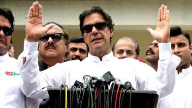 Photo of پلوامہ حملہ پر بولے عمران خان، ہندوستان کے حملے کی صورت میں ہم بھی کریں گے جوابی حملہ