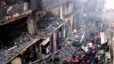 Photo of بنگلہ دیش: عمارت میں زبردست آتشزدگی، 70 لوگوں کی موت جبکہ کئی زخمی