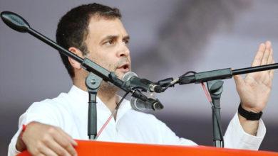 Photo of نیم عسکری فورس کے جوانوں کی شہادت پر کانگریس  دے گی 'شہید' کا درجہ: راہل گاندھی
