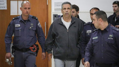 Photo of سابق اسرائیلی وزیر کو جاسوسی کے الزام میں 11برسوں کی سزا