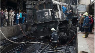 Photo of مصر: ریلوے اسٹیشن پر آتش زدگی میں 20 افراد ہلاک، ٹرینوں کی آمد و رفت بند