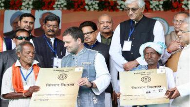 Photo of کانگریس برسراقتدار آئی تو 'جی ایس ٹی' کی جگہ آسان ٹیکس نظام ہوگا نافذ: راہل گاندھی