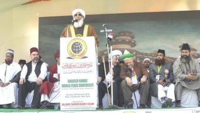 Photo of اسلام دنیا کا سب سے عظیم امن پسند مذہب ہے
