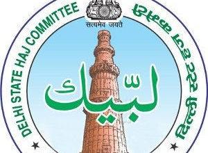 Photo of دہلی اسٹیٹ حج کمیٹی کے 111 عازمین کی پہلی ویٹنگ لسٹ کلیئر