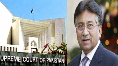 Photo of پاکستان: مشرف معاملے کی سماعت میں تاخیر پر سپریم کورٹ نے مانگی رپورٹ