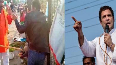 Photo of کشمیری تاجروں کو زدوکوب کرنا قابل مذمت: راہل گاندھی