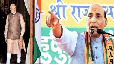Photo of راجناتھ سنگھ کا نیا نعرہ: چوکیدار چور نہیں 'پیور' ہے، ان کا وزیراعظم بننا 'شیور' ہے