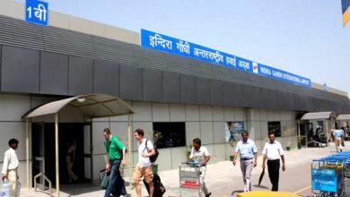 Photo of 'اندرا گاندھی انٹر نیشنل ائیرپورٹ' کو ملا 4 اسٹار ریٹنگ، پھر بنا ملک اور وسطی ایشا کا بہترین ائیرپورٹ