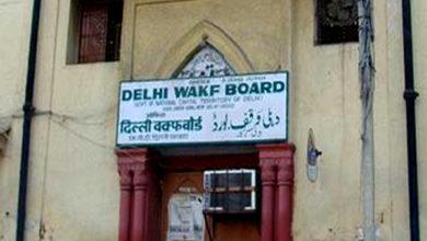 Photo of دہلی وقف بورڈ کے چیئرمین پر بورڈ کے اکاوئنٹس پر مبینہ قبضہ کرنے کا الزام