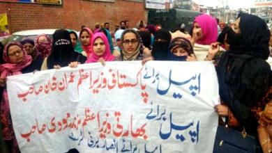 Photo of سابق جنگجوؤں کی پاکستانی بیویوں کا احتجاج، ہندوستانی شہریت کا مطالبہ