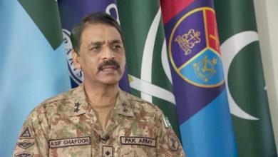 Photo of پاکستان نے امن کی طرف قدم بڑھایا، اب فیصلہ کرنا ہندوستان کا کام: آصف غفور