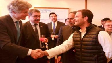 Photo of راہل گاندھی سے جی-20 ممالک کے سفارت کاروں کی ملاقات
