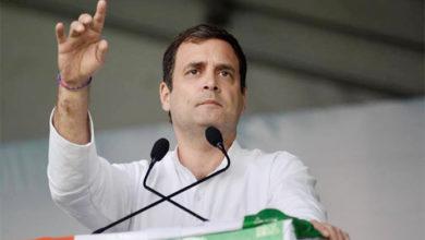 Photo of بی جے پی کتنی ہی نفرت پھیلا لے لیکن گرونانک کے آڈیالوجی کی ہی جیت ہوگی: راہل گاندھی