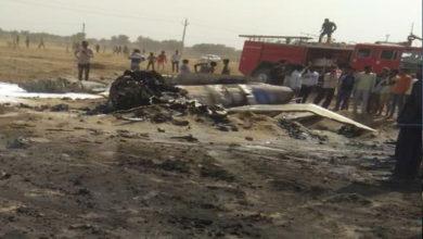 Photo of بیکانیر میں فضائیہ کا مگ۔21 طیارہ حادثہ کا شکار
