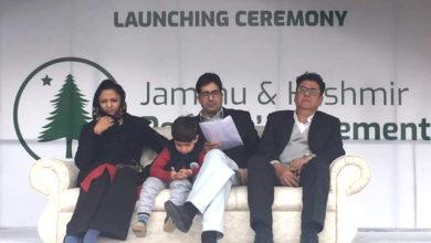 Photo of شاہ فیصل کی سیاسی جماعت لانچ، شہلا رشید سمیت درجنوں عوامی شخصیات کی شمولیت
