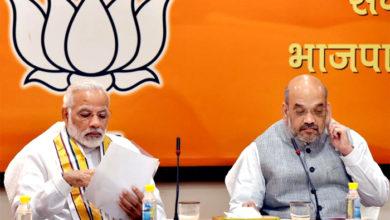 Photo of جموں وکشمیر: بی جے پی نے 5 سیٹوں پر کیا امیدواروں کا اعلان