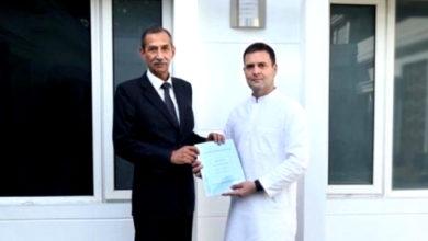 Photo of جنرل ہڈا نے راہل گاندھی کو سونپی قومی سلامتی پر رپورٹ