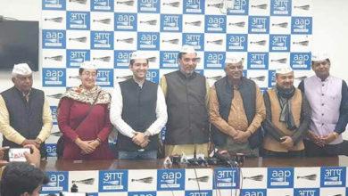 Photo of 'آپ' نے کیا لوک سبھا الیکشن انتخابات کےلئے 6 امیدواروں کا اعلان
