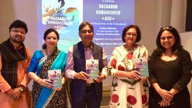 Photo of اردو میں ہی نہیں، انگریزی اور کئی زبانوں میں لکھی جا رہی ہیں غزلیں: ڈاکٹر انيس الرحمن