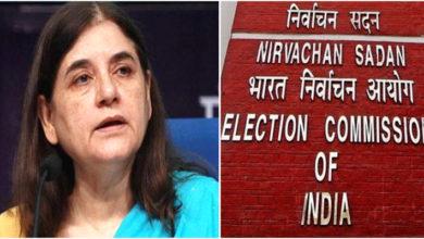 Photo of مینکا گاندھی کو الیکشن کمیشن کا انتباہ