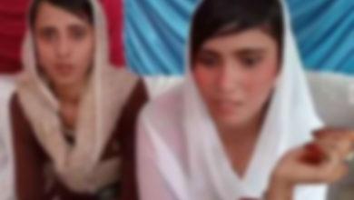 Photo of گھوٹكی بہنوں کا زبردستی مذہب تبدیل نہیں کرایا گیا، وہ رہ سکتی ہیں اپنے شوہروں کے ساتھ: پاک عدالت
