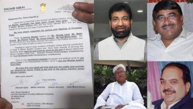 Photo of لوک سبھا انتخابات میں دہلی سے ایک مسلم امیدوار بنائے جانے کا مطالبہ
