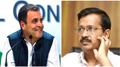 Photo of آپ-کانگریس میں اتحاد کی امیدیں ختم، کجریوال نے کہا- 'راہل گاندھی نے اتحاد سے کردیا انکار'