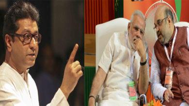 Photo of مودی۔شاہ کی حرکتوں سے 'ملک' کا اتحاد وہم آہنگی خطرے میں ہے: راج ٹھاکرے