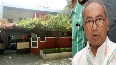 Photo of آرایس ایس دفتر سے سیکورٹی ہٹی تو دگ وجے ہوئے ناخوش، بحال کرنے کا کیا مطالبہ