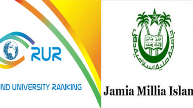 Photo of راؤنڈ یونیورسٹی رینکنگ میں 'جامعہ ملیہ اسلامیہ' کو امتیازی مقام