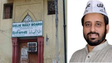 Photo of دہلی وقف بورڈ کے اماموں اور موذنوں کی تنخواہوں میں اضافہ