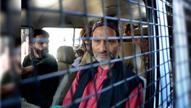 Photo of یاسین ملک کی حراست کی مدت میں 24 مئی تک توسیع