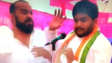 Photo of ویڈیو: انتخابی جلسے سے خطاب کے دوران ہاردک پٹیل کو مارا گیا طمانچہ