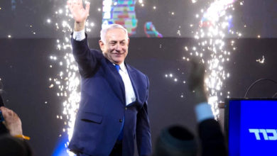 Photo of اسرائیل: عام انتخابات میں نیتن یاہو کی جیت، دوبارہ وزیراعظم بننے کا راستہ صاف
