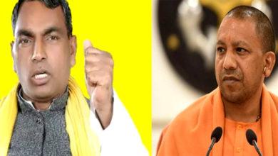 Photo of این ڈی اے کو جھٹکا: یوپی کابینہ سے راج بھر نے دیا استعفی، بی جے پی کے خلاف الیکشن لڑنے کا فیصلہ
