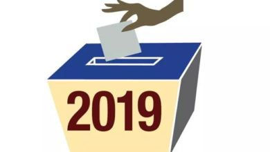 Photo of عام انتخابات 2019: جانچ کے بعد 213 امیدوارں کے پرچے خارج