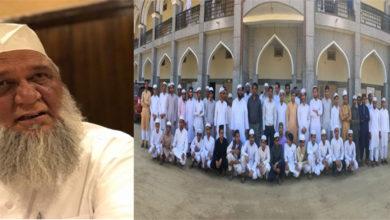 Photo of ایک ادارہ ایسا بھی جہاں 'حافظ' ہی لے سکتے ہیں داخلہ