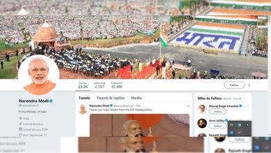 Photo of مودی سمیت تمام لیڈروں نے ہٹا دیا لفظ 'چوکیدار'