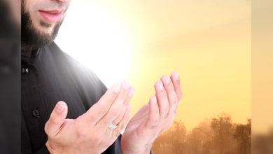Photo of رمضان المبارک دعاؤں کی قبولیت کا مہینہ