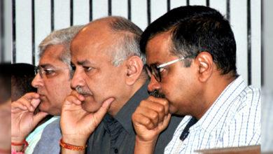 Photo of پارلیمانی انتخابات میں 'آپ' کی ناکامی پر دہلی میں کس کا کٹے گا ٹکٹ؟