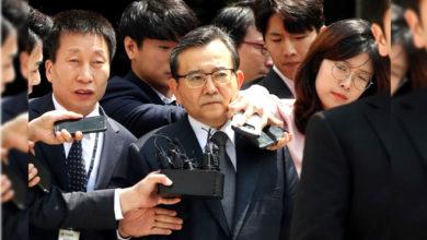 Photo of جنوبی کوریا کے سابق نائب وزیر قانون رشوت ستانی کے الزام میں گرفتار
