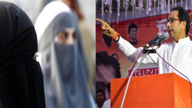 Photo of شیوسینا کا مطالبہ، سری لنکا کی طرح ہندوستان میں بھی برقعہ اور حجاب پر لگے پابندی